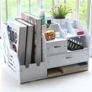 辦公桌收納 大號桌面辦公資料架文件架 桌...