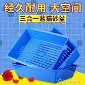 雙層貓砂盆3合1貓屎盆貓廁所開放式三層疊加交替循環使用易清理YYP CIYO黛雅