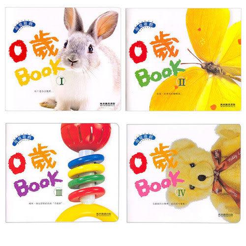 【奇買親子購物網】0歲BOOK4冊-視覺遊戲(Ⅰ~ Ⅳ)
