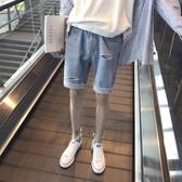 夏季日系破洞牛仔短褲男士薄款寬鬆直筒顯瘦五分褲休閒中褲子潮流