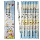 利百代 CB-197 叢林珍珠奶茶 三角塗頭鉛筆 (2B)/一大盒12小盒入 共144支入(定60) 台灣製造 抗菌鉛筆