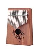 安德魯拇指琴卡林巴琴17音初學者卡靈巴琴kalimba手指琴入門樂器 星河光年