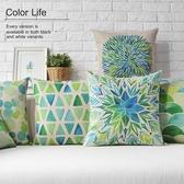 時尚簡約實用抱枕62  靠墊 沙發裝飾靠枕