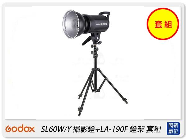 GODOX 神牛 LED-SL-60W/Y 攝影燈+LA-190F 燈架 套組(公司貨)