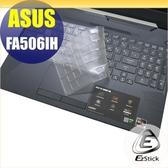 ASUS FA506 FA506II FA506IU FA506IH 奈米銀抗菌TPU 鍵盤保護膜 鍵盤膜