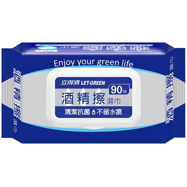 LET-GREEN 立得清 酒精擦濕巾(加蓋)90抽【小三美日】