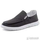 帆布鞋系列 老北京布鞋男士秋季潮流透氣懶人休閒軟底工作一腳蹬帆布潮男鞋子 快意購物網