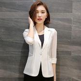 女款西服外套 帥氣韓版時尚短款夏季顯瘦百搭小香風 LR1282【歐爸生活館】