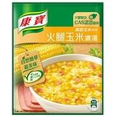 康寶 鮮甜玉米系列 火腿玉米濃湯 49.7g【康鄰超市】