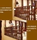 兒童樓梯陽臺隔離網