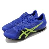 ASICS 田徑鞋 Hyper MD 7 男 藍 綠 中距離 釘鞋 競速鞋 附鞋釘 拔釘器【ACS】 1091A018400