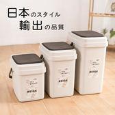 【免運】茶水桶茶渣桶茶葉泡茶垃圾桶排水儲水廢水桶帶蓋小號家用功夫茶具