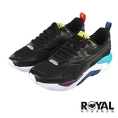 Puma X-Ray Lite Rainbow 黑色 彩紅 網布 休閒運動鞋 男女款 NO.B2122【新竹皇家 36886301】