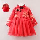 錦緞盤扣紗裙加絨洋裝 童裝 過年喜氣服裝...