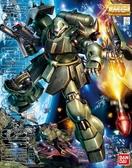 鋼彈模型 MG 1/100 基拉 德卡 機動戰士劇場版 逆襲的夏亞 TOYeGO 玩具e哥