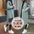 外套毛呢外套女中長款2018冬季韓國過膝加厚chic呢子大衣 早秋最低價促銷