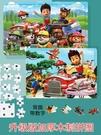【七折】100\/200片木質兒童拼圖寶寶4益智力5-6-7-8-10歲男孩女孩動腦玩具 印象家品