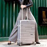行李箱 鋁框拉桿箱女箱子行李箱男萬向輪密碼箱學生旅行箱皮箱 莫妮卡小屋 IGO