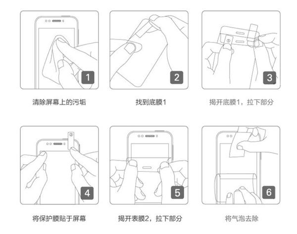 88柑仔店~蘋果iPad 9.7寸平板屏幕磨砂貼膜 iPad 9.7 2017透明保護膜