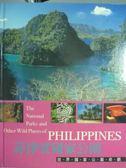 【書寶二手書T1/地理_PMS】菲律賓國家公園_尼格爾‧希克斯
