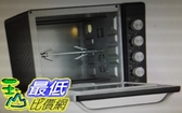 [COSCO代購] 促銷至1月20日 W118219 Whirlpool 32公升旋風烤箱 (CTOM2320B)