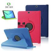 King*Shop--三星Galaxy Tab S2 9.7皮套外殼 T810平板保護套 T815C旋轉保護殼