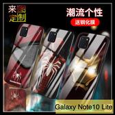 【萌萌噠】三星 Galaxy Note10 Lite 電影英雄系列 三合一全新鋼化玻璃保護殼 全包軟邊 手機殼 手機套