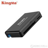 勁碼 讀卡器USB3.0多合一SD高速多功能迷你TF卡相機內存卡讀卡器CF卡   (圖拉斯)