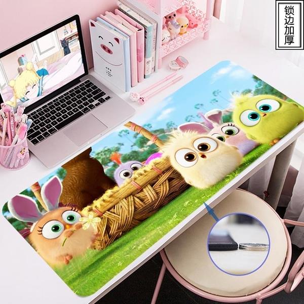 可愛卡通鼠標墊女超大號粉色創意快捷鍵電腦辦公護腕寫字定制桌墊4 幸福第一站
