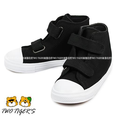 CONVERSE ALL STAR 2代 黑色 高筒 基本款 魔鬼氈 帆布鞋 小童鞋 NO.R0174
