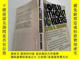 二手書博民逛書店World罕見without borders(沒有國界的邊界)外