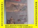 二手書博民逛書店藝術市場罕見2005年第10期Y19945
