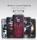 88柑仔店~立體浮雕華碩ZC520TL浮雕手機殼Zenfone 3 MAX卡通男女潮軟膠保護套