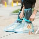時尚防水鞋套加厚防水防滑兒童雨鞋【橘社小鎮】