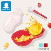新品研磨分隔式兒童餐碗      SQ4373『樂愛居家館』
