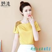 短袖t恤 女裝夏裝2020年新款潮流時尚氣質洋氣歐洲站雪紡衫上衣t桖 OO12313『科炫3C』