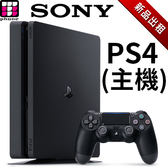 【3C出租】SONY PlayStation PS4 (含手把)(最新趨勢以租代替買)