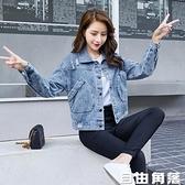女士牛仔外套 新款韓版短款風衣外套 bf風上衣 寬松刺繡牛仔外套 自由角落