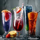 2只裝 玻璃杯子果汁杯冷飲杯奶茶杯家用創意大飲料杯沙冰杯  黛尼時尚精品