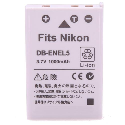 Kamera Nikon EN-EL5 高品質鋰電池 Coolpix P3 P4 P80 P90 P100 P510 P520 P530 P500 P5000 P5100 P6000 保固1年 ENEL5