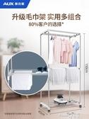 奧克斯干衣機烘干機家用速干烘衣機小型器風干機哄烤衣服衣架衣櫃  (pink Q時尚女裝)