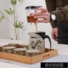 泡茶杯飄逸杯粗陶瓷大容量耐熱泡茶壺花水杯辦公室過濾內膽功夫茶具套裝
