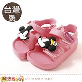 女童鞋 台灣製迪士尼米妮授權正版極輕量涼鞋 魔法Baby