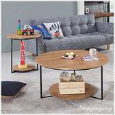 【水晶晶家具/傢俱首選】JX1467-5傑夫95x95cm鐵腳雙層圓型大茶几(售完不補)