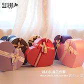三愛心花盒桃心盒鮮花包裝盒心型花束紙盒玫瑰盒子禮盒心形萬聖節