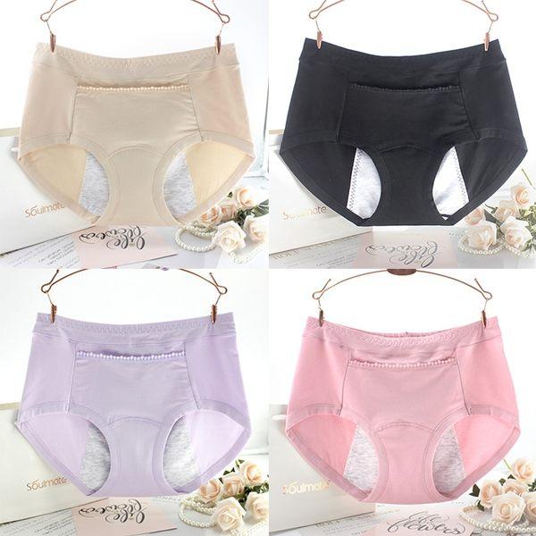 3D立體有機棉暖宮口袋防漏生理褲 ◆86小舖 ◆