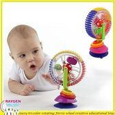 摩天輪 旋轉 吸盤 玩具