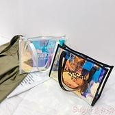 果凍包 鐳射透明女包包PVC果凍包韓版百搭大容量側背包時尚新款手提包潮 suger