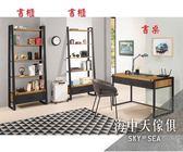 {{ 海中天休閒傢俱廣場 }}F-23 摩登時尚 書房系列 863-6  布朗克斯4尺三抽書桌