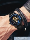 手錶男 阿帕琦概念網紅手錶男士全自動機械錶男錶時尚鏤空簡約防水休閒潮